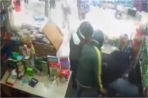 delhi praveen keshavpuram video viral police