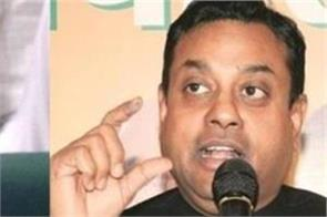sambit patra attack on rahul gandhi