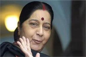 sushma swaraj s decision justice to victim