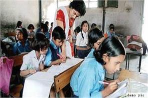 promotion of 1800 primary teachers of primary school
