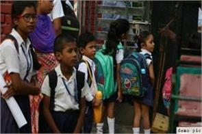 directorate of education condoned the private schools