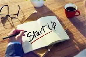 starting from 50 thousand this startup will earn in lakhs