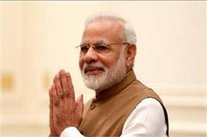 pm modi to inaugurate bogibeel bridge on december 25