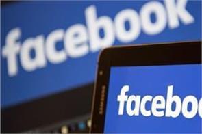 facebook india s net profit rises 40 in fy 2017 18