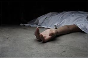the body of an unknown person found on the railway track