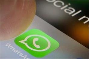 whatsapp lok sabha elections false news advertising