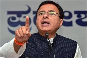 rafale deal narendra modi randeep surjevala