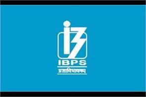 ibps clerk prelims 2018 results