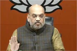 amit shah s press conference on rafale