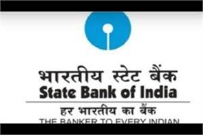 sbi gets deputy manager salary up to 45 950