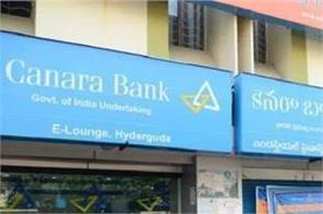 canara bank po admit card 2018 released here s how to download