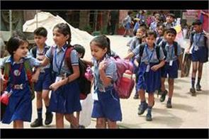 self help group women will prepare 80 million dresses for school children