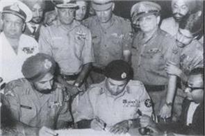 vijay diwas in 1971 93 000 soldiers of pak were kneeling before indian army