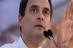 rahul gandhi says pm modi showing sardar patel down