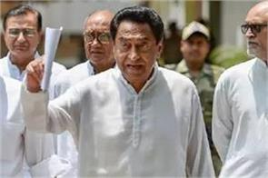 weekly leave to police force instructions given by kamal nath