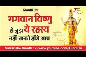 religious story about lord vishnu