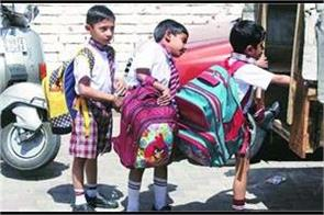 rules made by delhi government regarding weight of school bags