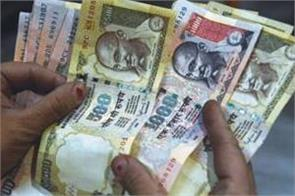 printed notes in notbandi increased to 8000 crores 4 people died