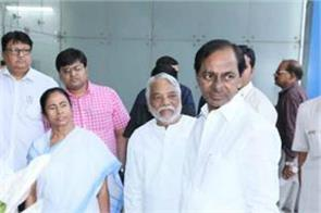 mission 2019 kcr in preparation for third front