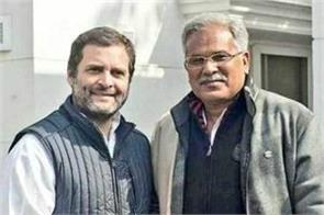 chhattisgarh new cm will be bhupesh baghel