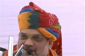 amit shah says rahul baba dreaming day about rajasthan