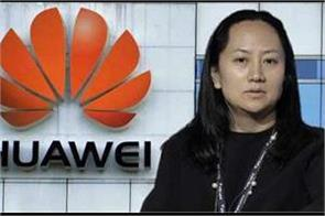 no political motivation behind huawei arrest us ambassador