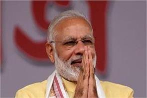 pm modi to visit ghazipur on dec 29 maharaja suheldev will issue stamps on
