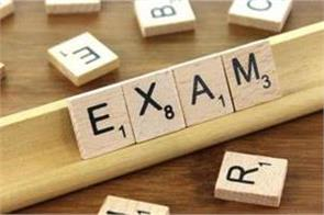 up to recruit 69 000 assistant teachers selection through omr based exam