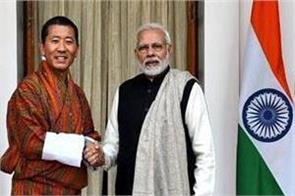 pm modi says rupay card will now launch in bhutan