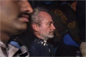 agustawestland scandal christian mitchell cbi ed