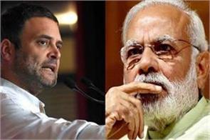 bye bye 2018 narendra modi congress rahul gandhi