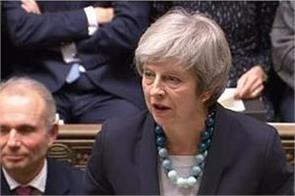 british pm may to face leadership challenge