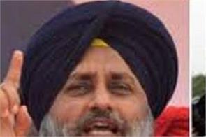 bhagwant mann