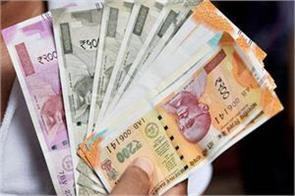 nepal banned 200 to 2000 notes of indian notes the reason