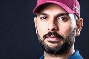 yuvraj singh sent message to mumbai indians official say i m happy