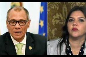 ecuador vice president resigns amid kickbacks turmoil