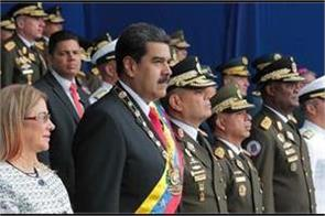 9 venezuelan military personnel jailed over maduro plot