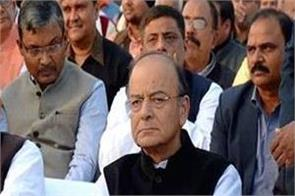 jaitley to settle seat sharing issue in bihar