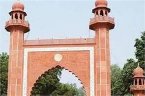 amu row pooris fried in oil used to cook chicken allege students