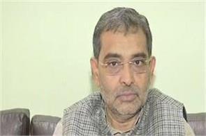 upendra kushwaha give advised to ljp