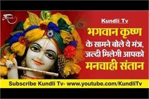 lord krishna worship