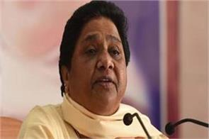 the misconceptions prevailing in the public mind must be overcome mayawati