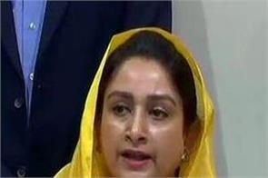 harsimrat kaur badal speak against 1984 anti sikh riots