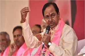 assembly election 2018 congress trs k chandrasekhar rao telangana assembly