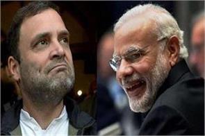 congress rahul gandhi meghalaya narendra modi randeep surjevala