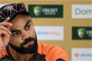 perth s green pitch will help indian fast bolwer  virat kohli