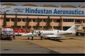 hal recruits the positions of aircraft technicians