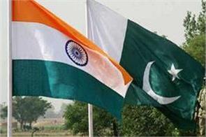 indian diplomats facing  tremendous harassment  in pakistan