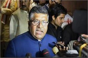 triple talaq bill presented in lok sabha