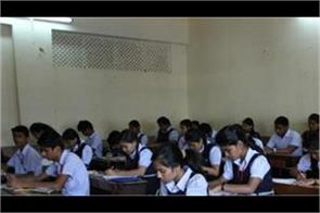 government approves the results of basic schools on grading of education level